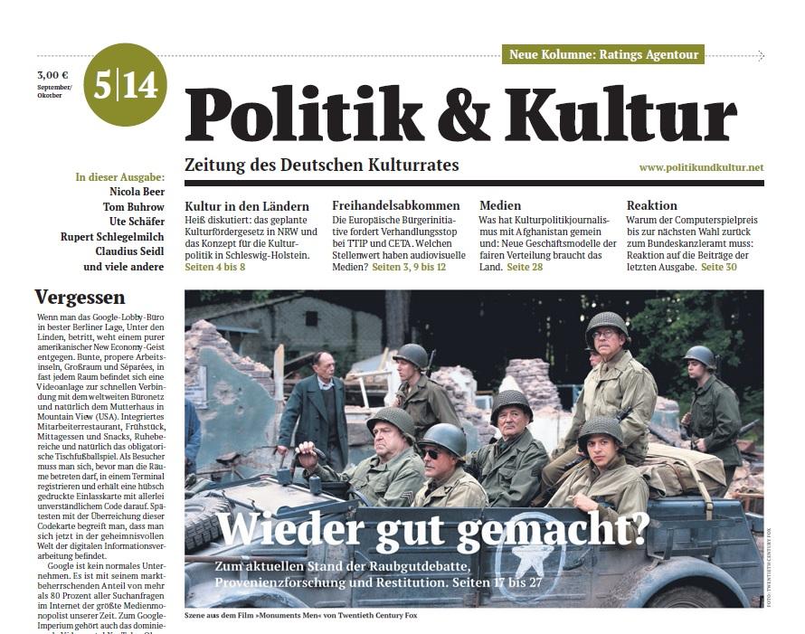 P&K 5_2014 Titel