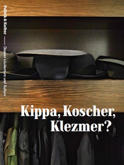Judentum und Kultur_Titel